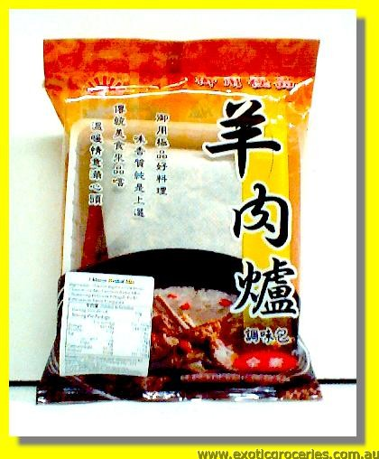 Chinese Herbal Mix (Lamb)