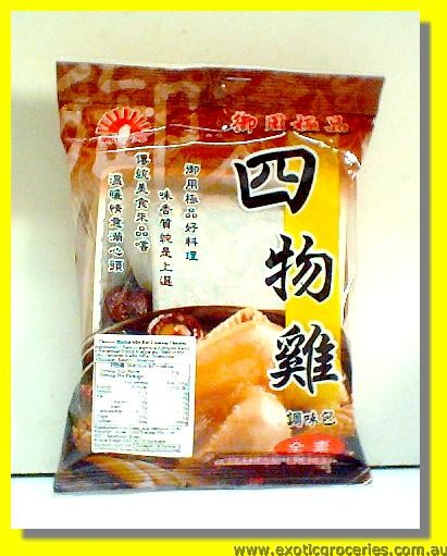 Chinese Herbal Mix for Chicken