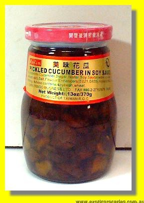 Pickled Cucumber in Soy Sauce