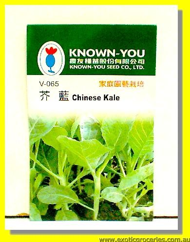 Chinese Kale Seed V-065