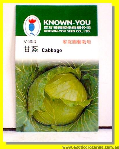 Cabbage Seed V-250