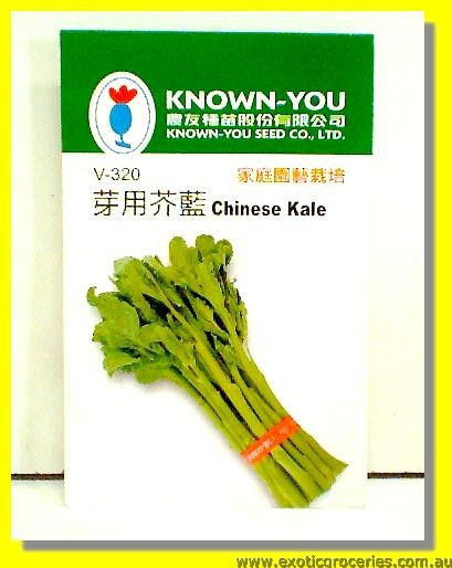 Chinese Kale Seed V-320