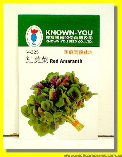 Red Amaranth Seed V-325