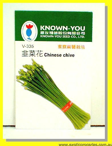 Chinese Chive seed V-335