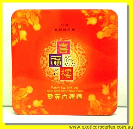 Double Egg Yolk and Lotus Seed Paste Moon Cakes 4pcs