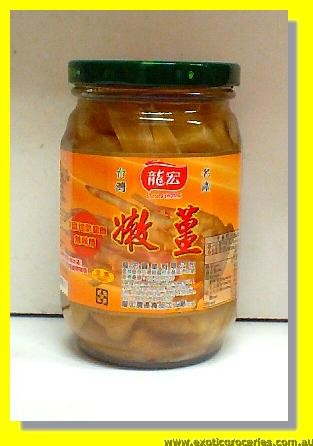 Pickled Sweet Ginger (Pickled Ginger)