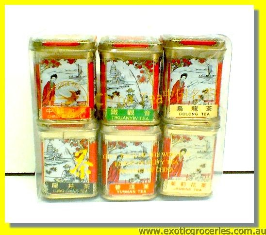 China Tea Gift Box