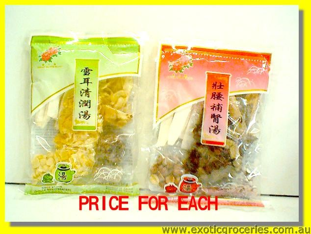 Chinese Soup Stock (White Fungus/ for Kidney)