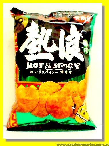 Ethnicans Potato Chips Hot & Spicy
