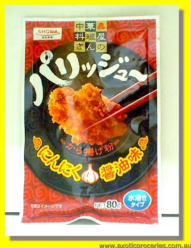 Fried Chicken Powder Garlic & Soy Flavour Karrage Mix