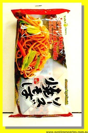 Yakisoba with Sauce 3servings Japanese Style Chow Mein Noodle