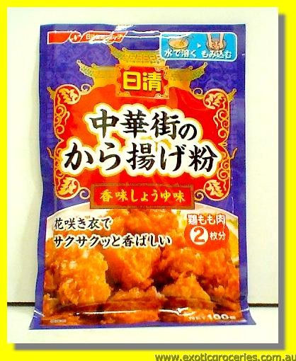 Wheat Flour Mix Sakusaku Karrage Ko