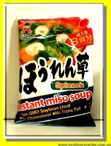 Instant Miso Soup Spinach Flavour 8 Servings