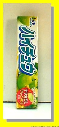 Hi Chew Green Apple Flavour