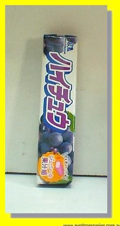 Hi Chew Grape Flavour