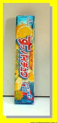 Hi-Chew Lemon Flavour Soft Candy