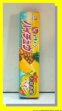 Hi-Chew Pineapple Flavour Chewy Candy