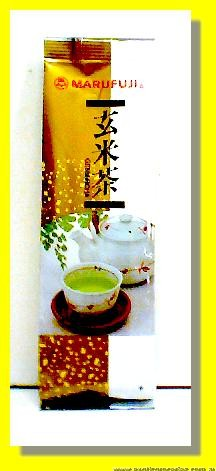 Genmaicha (Roasted Rice Tea)