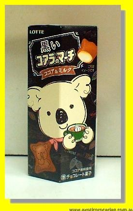 Chocolate Snack Cocoa & Milk Flavour (Kuroi Koala No March)