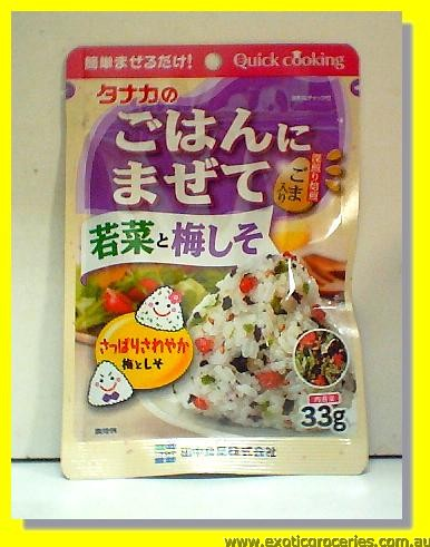 Seasoning Powder (Seaweed and Plum)