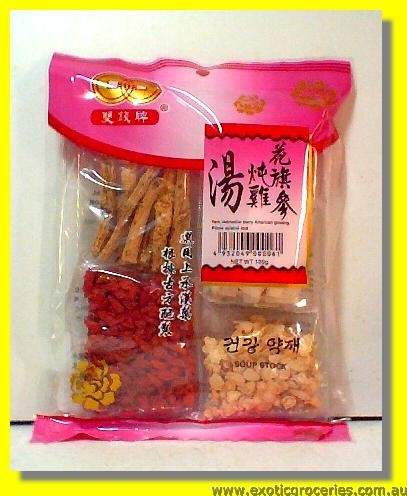 Chinese Traditional Abstract Soup Stock (Herbal Soup Mix with Am