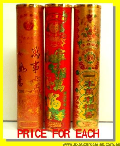Smokeless Joss Sticks