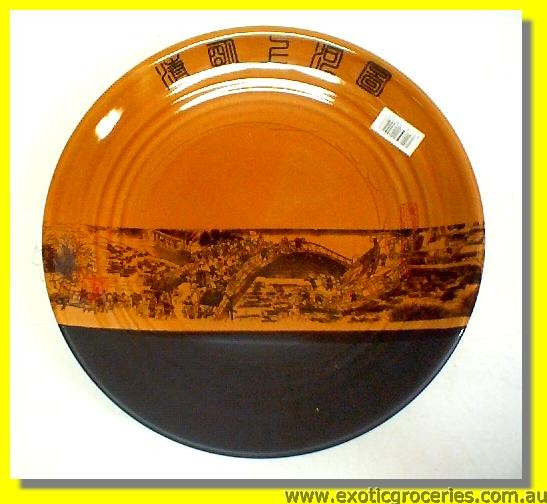 Yellow Qing Ming Round Plate 10""