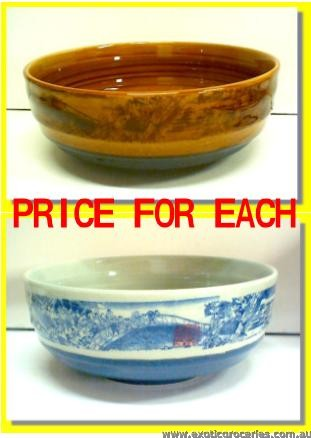 Qing Ming Ceramic Bowl 7.5""