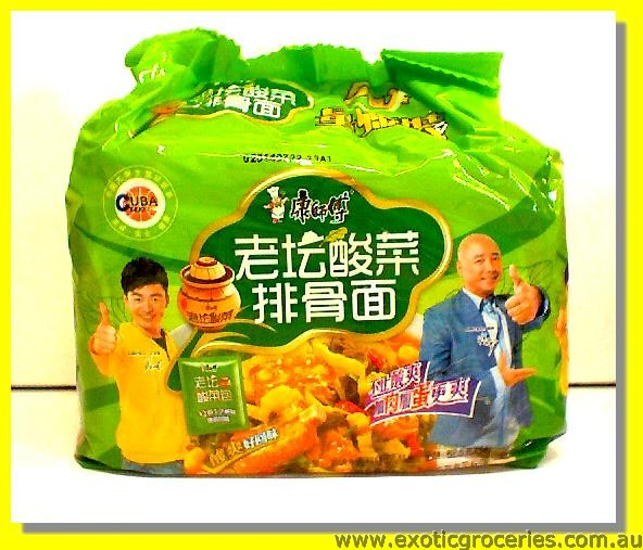 Instant Noodle Artificial Pork Flavour with Pickled Vegetable 5p