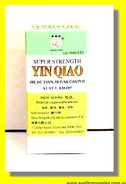 Yin Chiao Jie Du Pian - Super Strength
