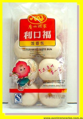 Lotus Seed Paste Bun 8pcs