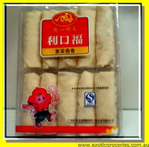 Vegetable Spring Roll 20 pcs