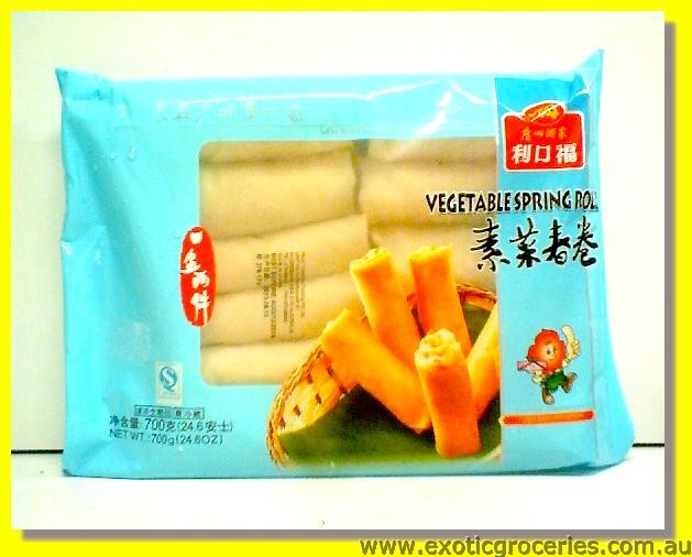 Vegetable Spring Rolls 12pcs