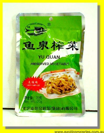 Yu Quan Preserved Vegetable Tasty & Hot
