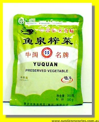YuQuan Preserved Vegetable