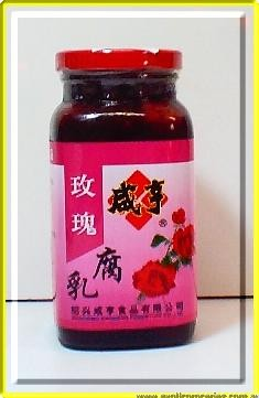 Preserved Red Beancurd