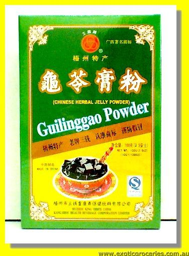 Guilinggao Powder Chinese Herbal Jelly Powder