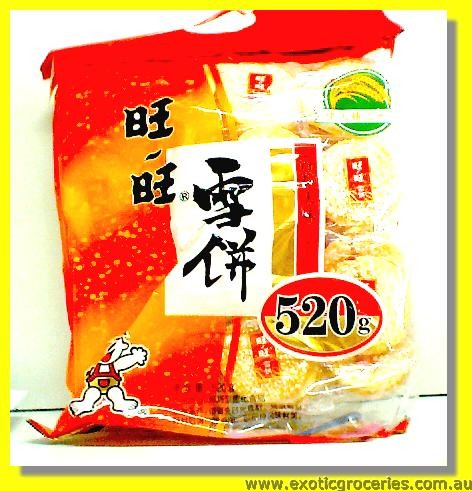Shelly Senbei Rice Crackers (Original)