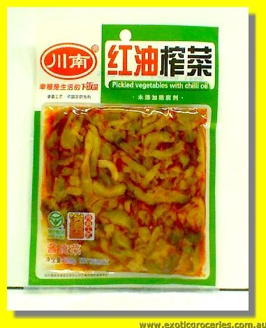 Pickled Vegetable with Chilli Oil