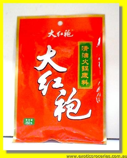 Sichuan Steam Boat Paste (Red Packet)