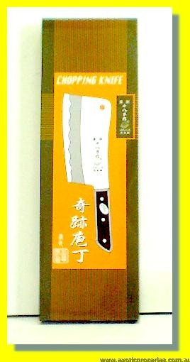 Japanese Chopping Knife C702