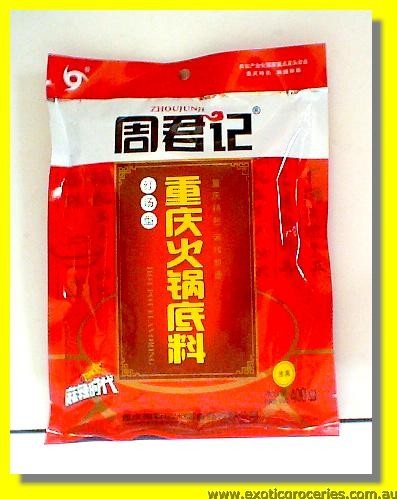 Hot Pot Flavouring Red Hot & Spicy Soup Base