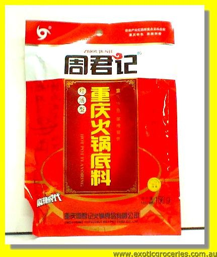 Hot & Spicy Hot Pot Flavouring