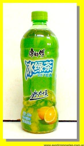 Lemon Flavour Iced Green Tea