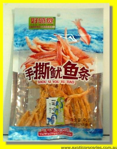 Dried Shreeded Squid Slice With Wasabi Paste (Cuttle fish Snack)