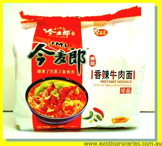 Instant Noodle Artifical Spicy Beef Flavour 5pkts