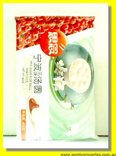 Frozen Red Bean Rice Ball (Red Bean Glutinous Rice Ball)