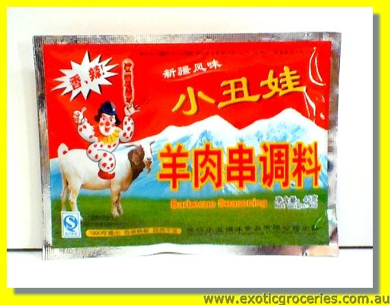 Barbeque Seasoning Powder for Lamb Skewers