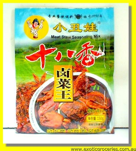 Meat Stew Seasoning Mix