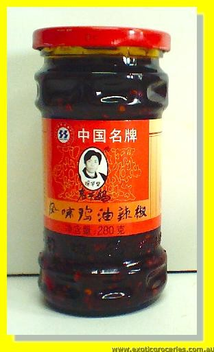 Chicken Flavour Chilli Oil